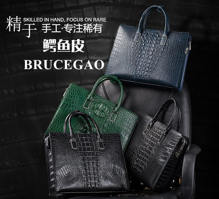 BRUCEGAO's Alligator Business Bag